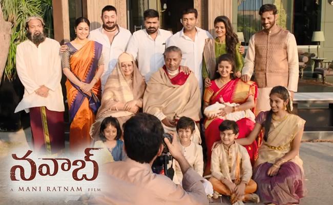 Mani Ratnam Nawab Movie Trailer - Sakshi