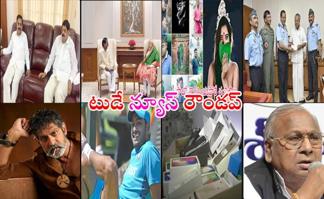 Today News Roundup 25th August  - Sakshi