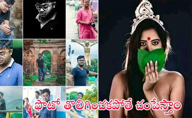 Death Threats for Wedding Photographer who shot in the Nude - Sakshi