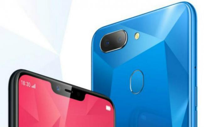 Oppo Realme 2 Launching in India on August 28 - Sakshi