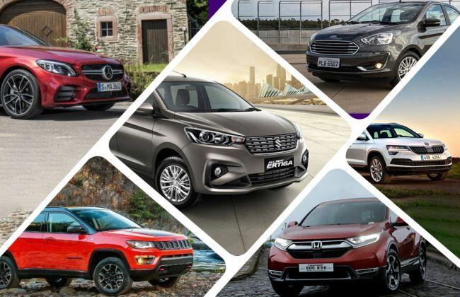 Upcoming Cars For 2018 - Sakshi