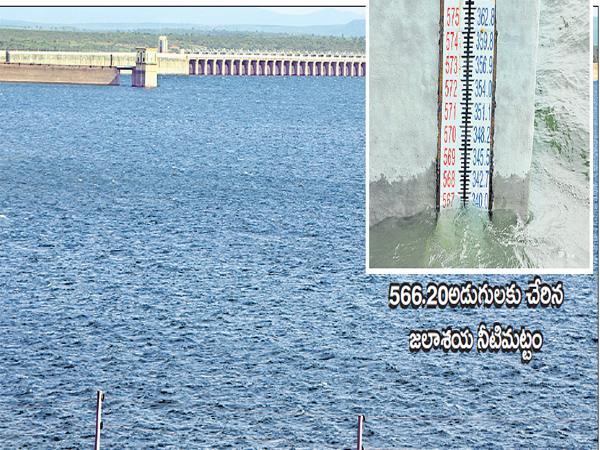 Nagarjuna Sagar gates is likely to open  - Sakshi