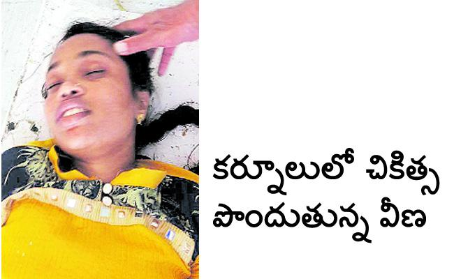 woman suicide attempt in kurnool district - Sakshi