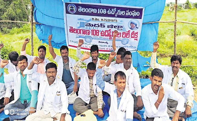 108 Employees Strike In Medak - Sakshi