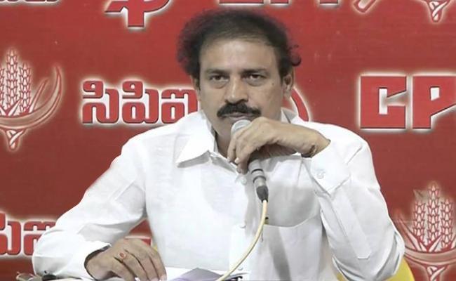 CPI Rama Krishna Slams Chandrababu In Vijayawada - Sakshi