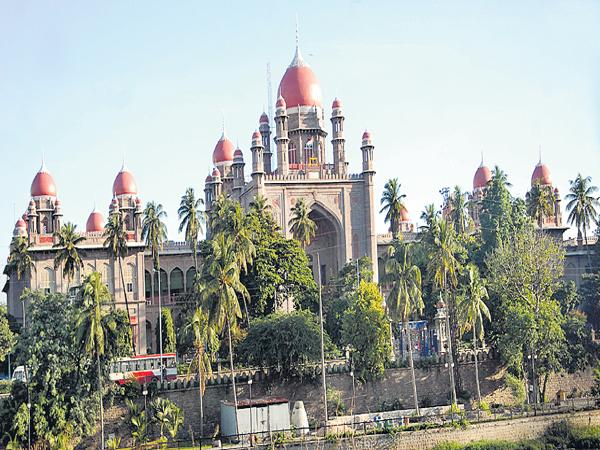 High Court refusal to the Government employees Pill - Sakshi