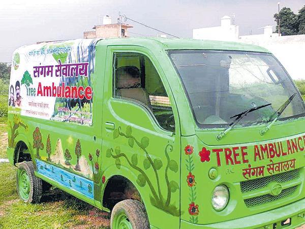 Tree Ambulance at Bundelkhand - Sakshi