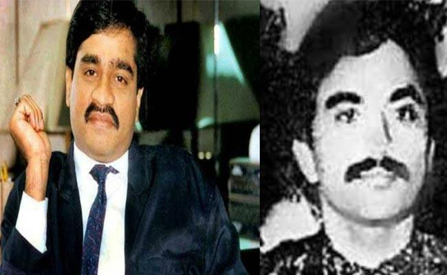 Dawood Ibrahim Follower Chhota Shakeel Son Takes Spiritual Path in Pakistan - Sakshi