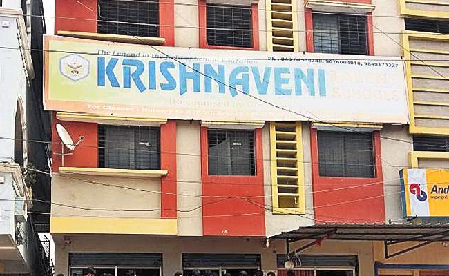Teacher Beaten Tenth Class Student In Uppal hyderabad - Sakshi