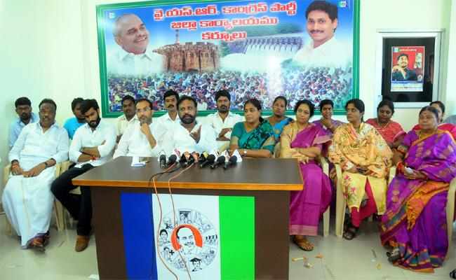 YSRCP Leader BY Ramaiah Comments On Chandrababu In Kurnool - Sakshi