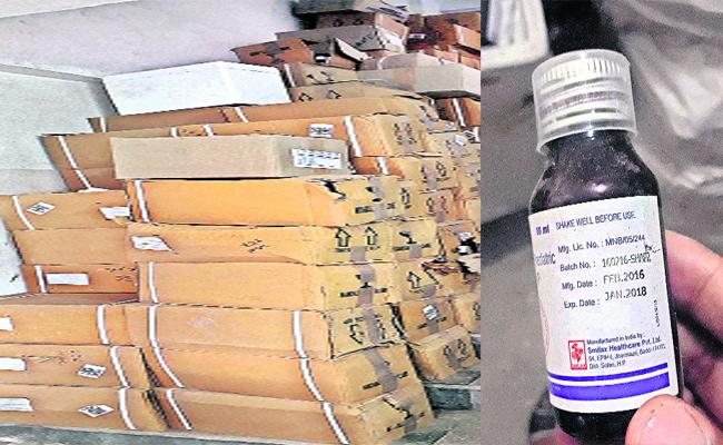 Expired Medications In Kurnool Govt Hospital - Sakshi