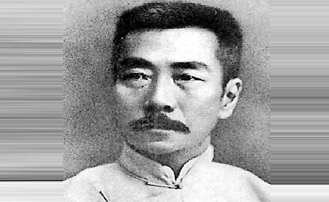 Great Writer Lu Xun - Sakshi