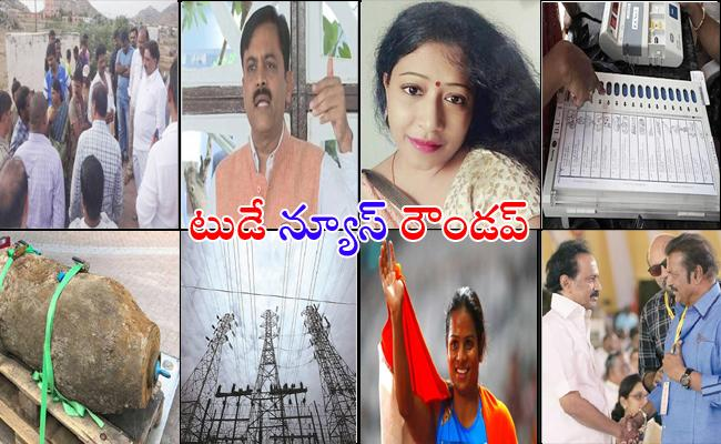 Today News Roundup 27th August 2018 - Sakshi