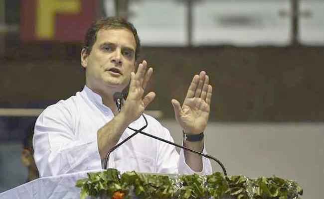 RSS May Invite Rahul Gandhi For Delhi Event - Sakshi