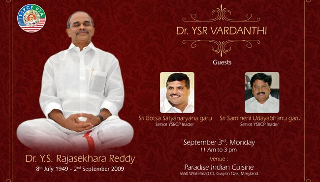 YSR Death Anniversary to be held in America - Sakshi
