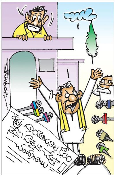 Sakshi Cartoon 27-08-2018