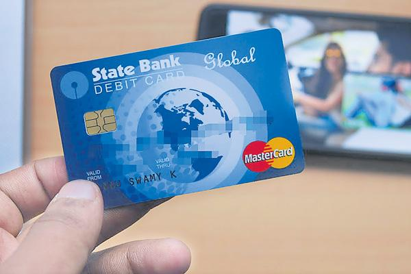 Switch to chip-based debit cards by Dec 31 - Sakshi