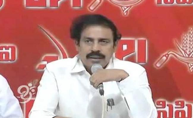 Left Parties Maha Garjana Song Released - Sakshi