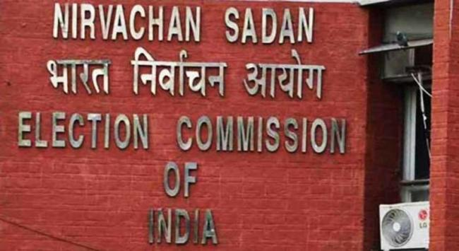 Oppn Parties To Pitch For Paper Ballots At EC Meeting Today - Sakshi