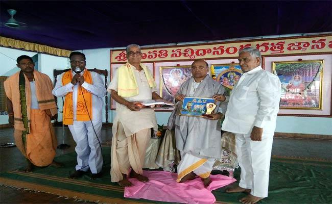 Great Honor To  Garikapati Narasimha Rao - Sakshi