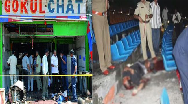 Verdict In 2007 Hyderabad Twin Bomb Blasts Today - Sakshi