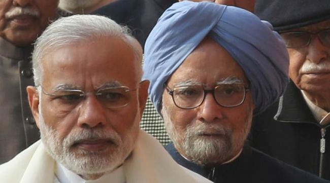 Manmohan Singh Says Jawaharlal Nehru Belongs Not Just To The Congress But To The Entire Nation   - Sakshi