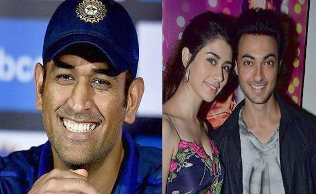 MS Dhoni hosts Loveratri actors Aayush Sharma and Warina Hussain in Ranchi - Sakshi