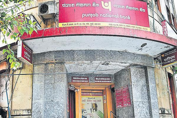 Dues owed to PNB by big willful defaulters fall by 1.8% to Rs 151.75 bn - Sakshi