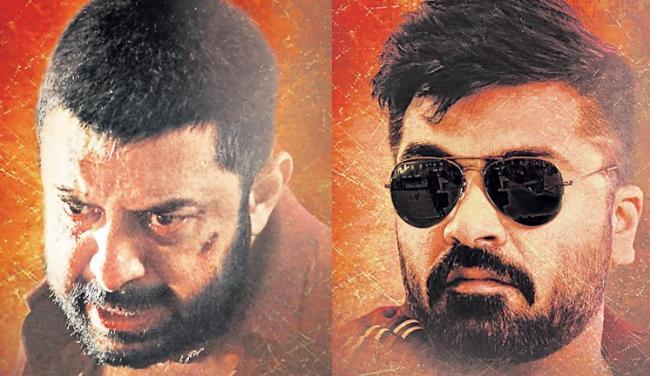 Nagarjuna to unveil Mani Ratnam's Nawab's trailer - Sakshi