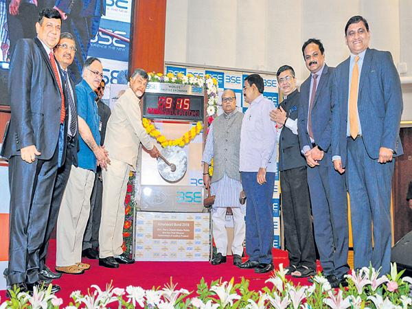 Amaravati Bonds listing Bell in BSE - Sakshi