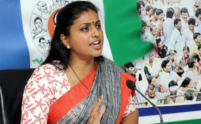 YSRCP Mla Roja Slams On Cm Chandrababu Naidu Over Couple Suicide - Sakshi