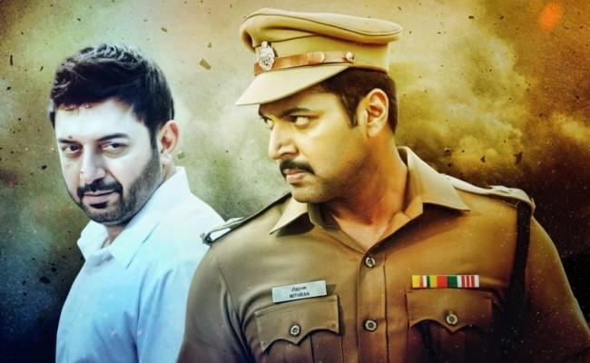 Thani Oruvan Sequel To Go On Foolrs Soon - Sakshi