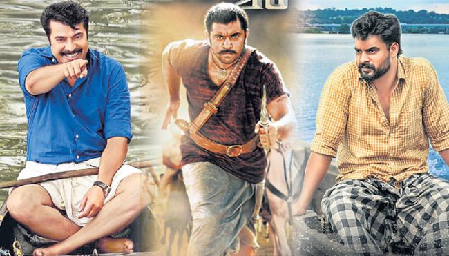 Onam releases postponed to September due to Kerala floods  - Sakshi