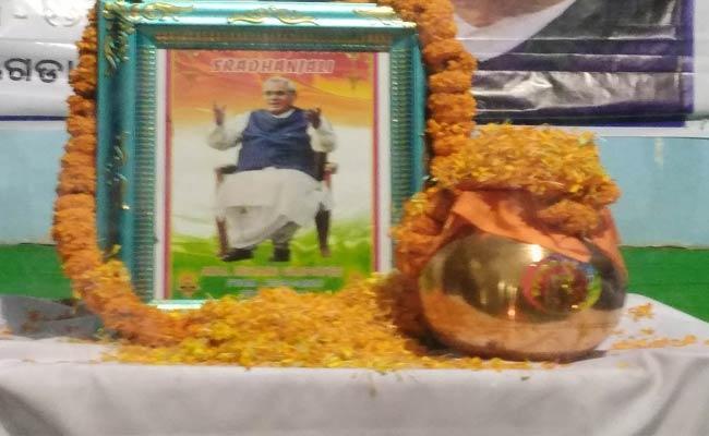 Vajpayee Ashes To Rayagada - Sakshi