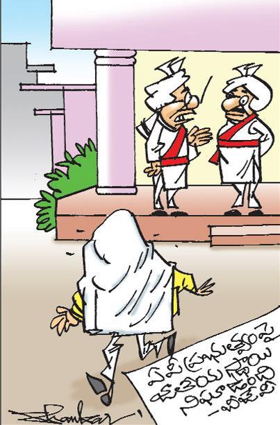sakshi cartoon(28-08-2018) - Sakshi