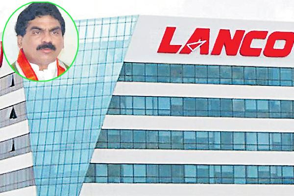 NCLT orders liquidation of Lanco Infratech - Sakshi