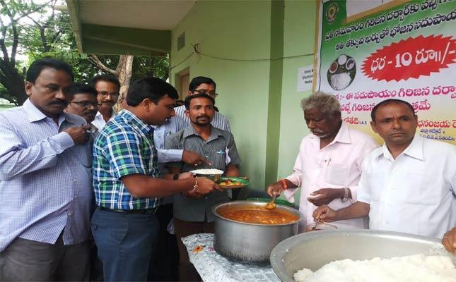Ten Rupees Meals - Sakshi