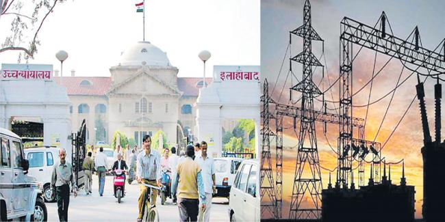 No relief to power companies from Allahabad High Court on NPAs - Sakshi