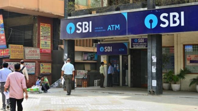 Banks Minimum Balance Rule Affecting People - Sakshi