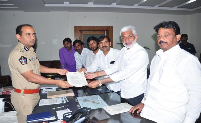 Vijay Sai Reddy Complaint To Collector Harassments On Student - Sakshi