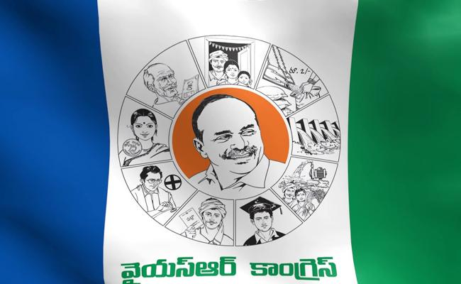 YSRCP Appointed Fact Finding Committee On Illegal Quarries - Sakshi