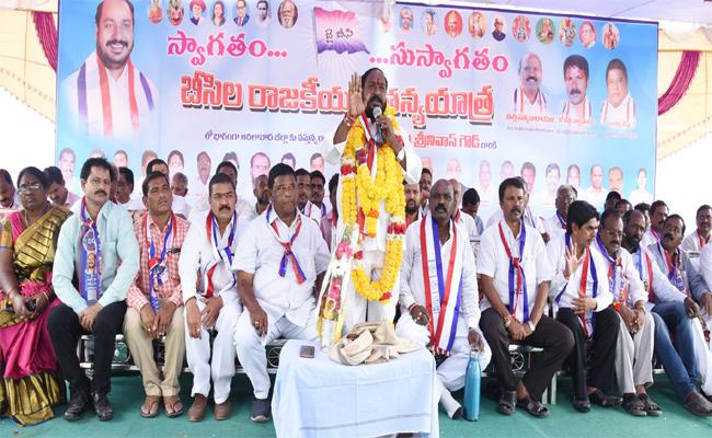 BC Welfare Association Jajula Srinivas Goud Comments On TRS Govt - Sakshi