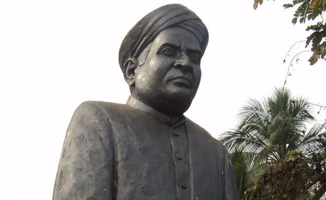 Gidugu Ramamurthy Jayanthi Today - Sakshi