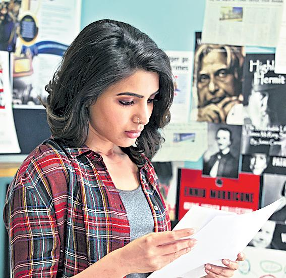 samantha u turn movie special - Sakshi