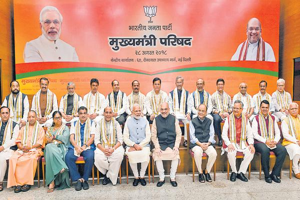 Modi, Shah to discuss 2019 strategy with BJP CMs today - Sakshi