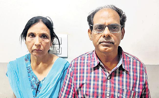 Gender diagnosis Doctors Arrest In Uppal Hyderabad - Sakshi