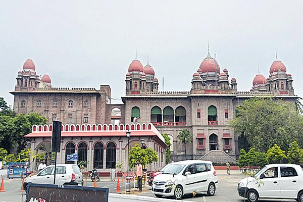 Hyderabad High Court says Govt bent rules for teachers - Sakshi