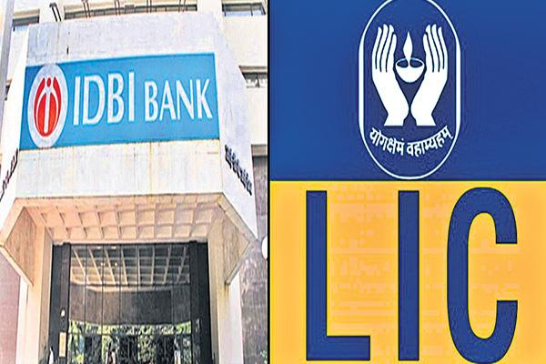 Life Insurance Corporation to buy 14.9% stake in IDBI Bank - Sakshi