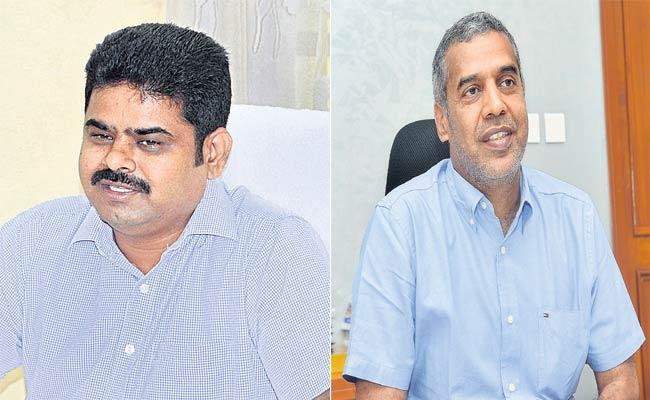 Lokesh Kumar Is The New Collector - Sakshi