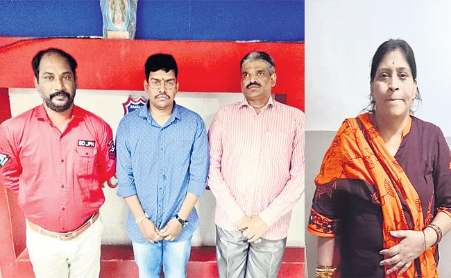 Fake Appointments In Railway Jobs Four Arrest - Sakshi